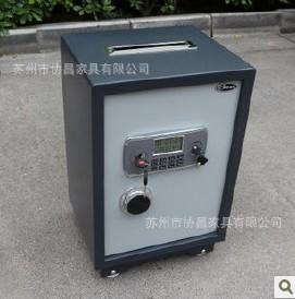 苏州专业批发全钢投币保险箱办公电子投币保险柜大型密码保管箱