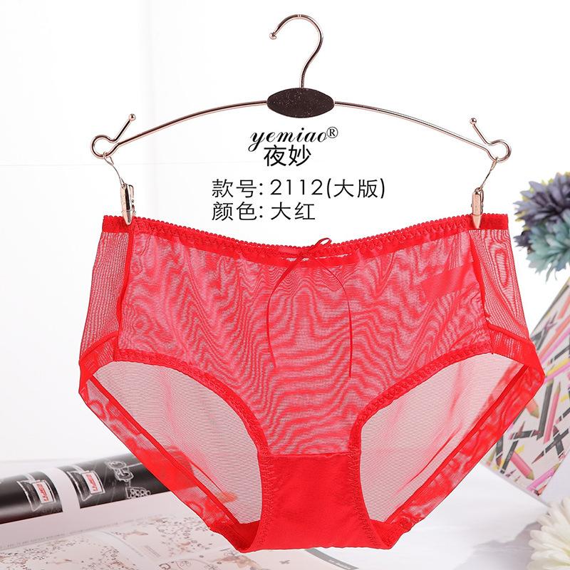 女生内裤透明面料蕾丝三角裤新款性感超薄女v女生性感内衣美女图片图片