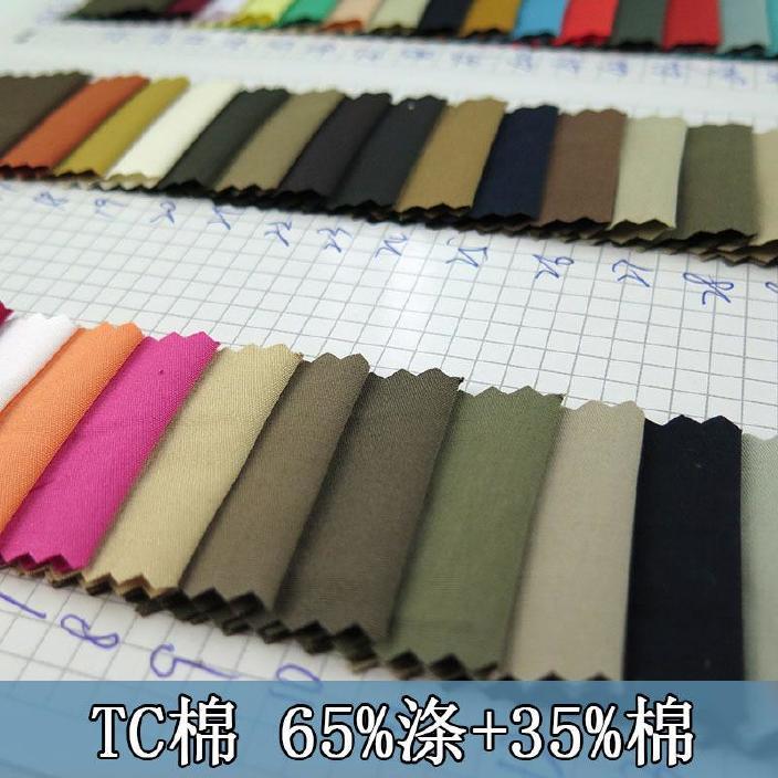 現貨供應 TC滌棉 時尚男裝工裝布料 沖鋒衣褲裝布料圖片
