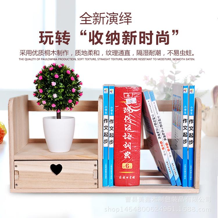 儿童书柜学生书架现货批发 家居办公用品书本展示架 实木桌上书架