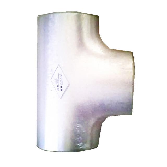 三通生产供应碳钢三通 碳钢等径三通 碳钢异径三通 高压碳钢三通