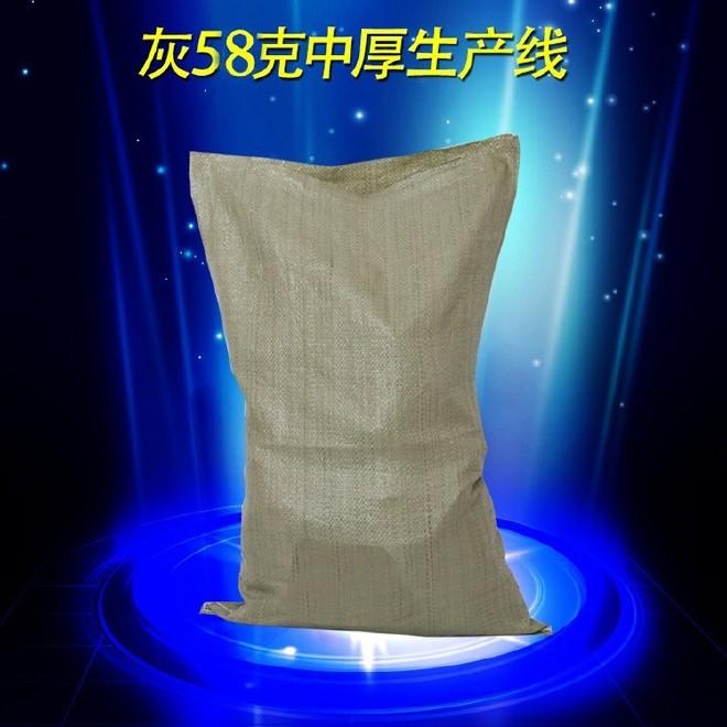 塑料编织袋批发蛇皮袋子快递打包pp编制袋厂家定做加厚物流包装袋示例图21
