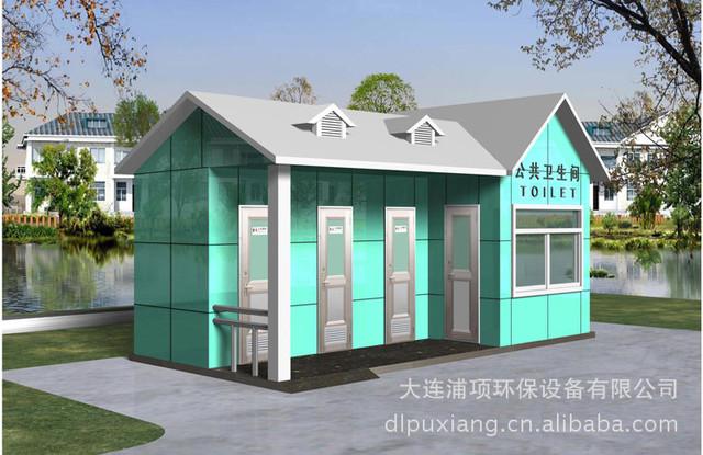 生態移動廁所移動環保廁所生態 廁所移動廁所 大連浦項