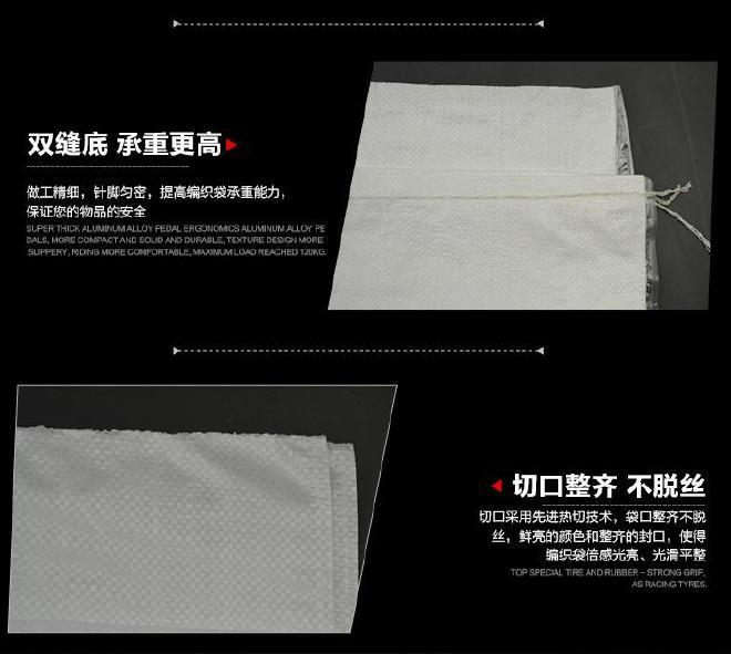 白色半透覆膜平城主��了方70g克��袋��I防潮防水家�棉�包�b袋承重好示冷冷例�D7