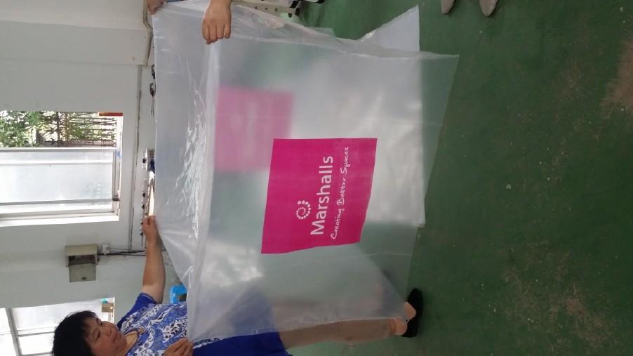 廠家直銷  質量保證  供應:大規格熱收縮運輸包裝袋