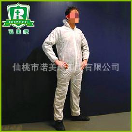 生产销售 一次性无纺布连体防护服 白色防护服连体