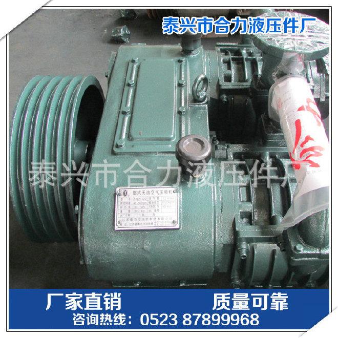 厂家供应 无油摆式空压机 小型空压机 微型空压机 小型静音空压机
