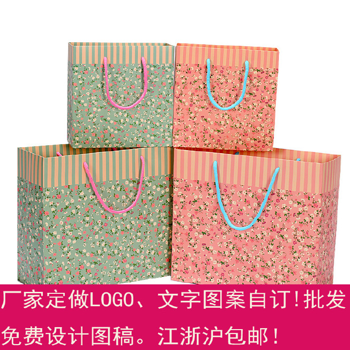 韩版礼品袋 绿橘两色田园风碎花纸袋 婚庆用品礼品包装手提袋批发图片