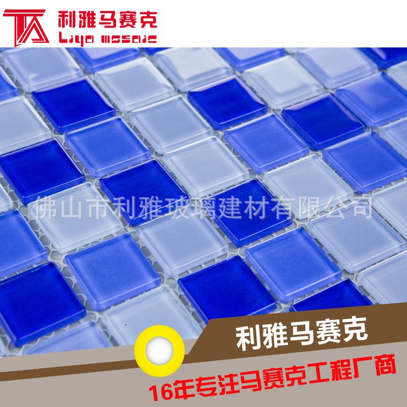 專業直銷 LY4HP25011 游泳池專用馬賽克泳池馬賽克馬賽克瓷磚定制