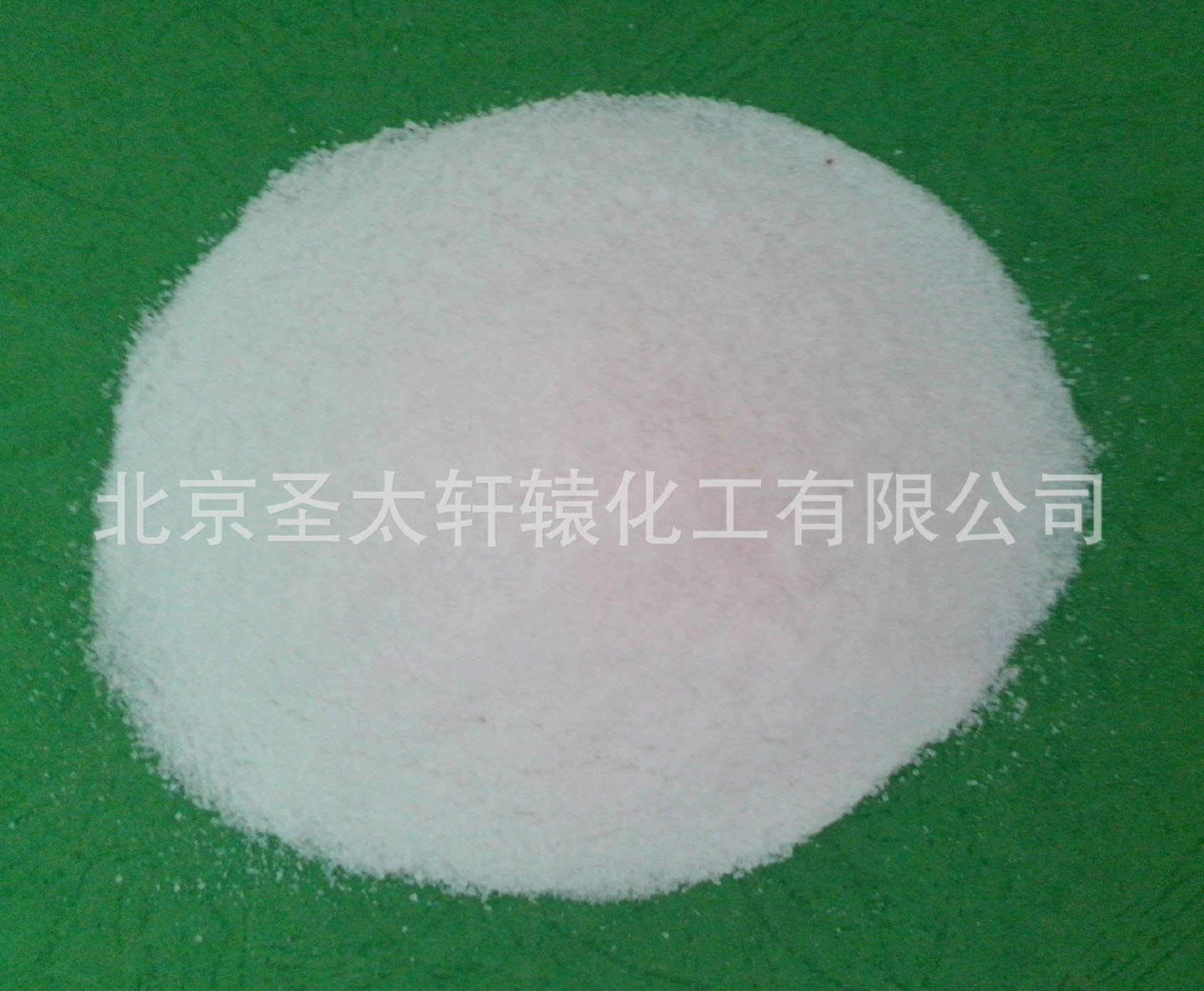 热销 新型优质有机融雪剂 球型混合融雪剂 工业级氯化镁化雪剂示例图35
