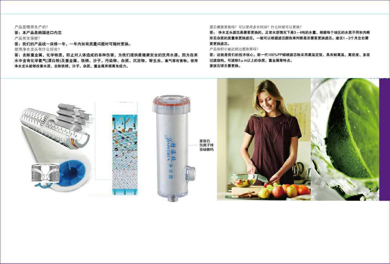 廠家直銷 304不銹鋼凈水過濾龍頭 家用廚房水龍頭 可來電咨詢訂購示例圖13