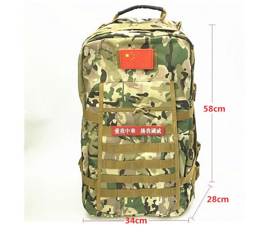 从备林战术背包
