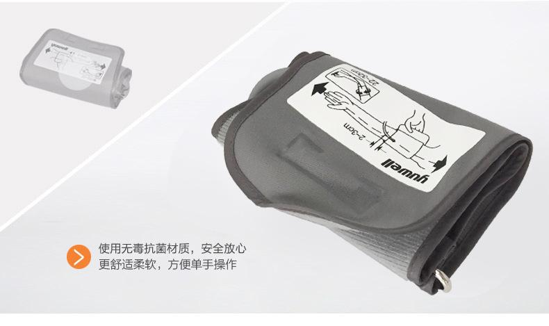 魚躍電子血壓計YE680A家用上臂式血壓儀器全自動智能血壓測量儀示例圖13