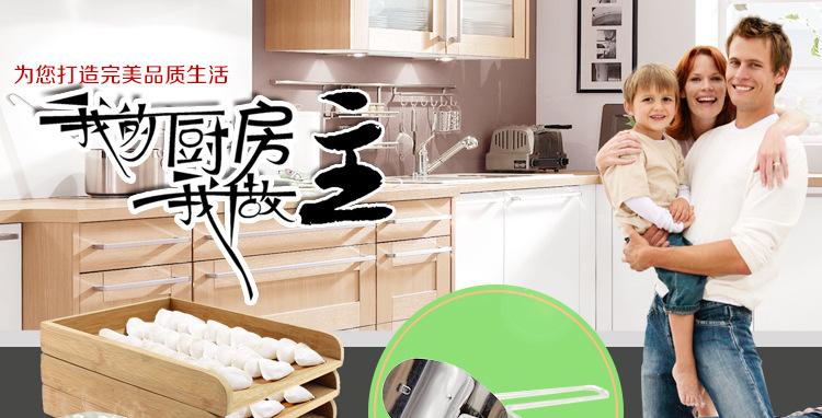 批发厨房小工具 201不锈钢包饺子神器饺子皮模具水饺器手工饺子皮示例图2