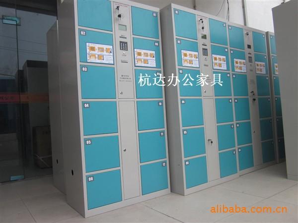 杭达电子保密文件柜  保密文件柜70公斤文件保险柜定制示例图13