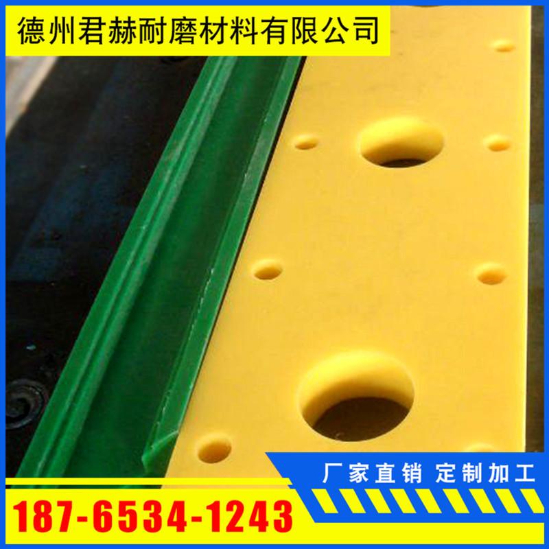 廠家直銷高分子耐磨煤倉襯板 工程施工料倉耐磨自潤滑不沾料襯板示例圖9