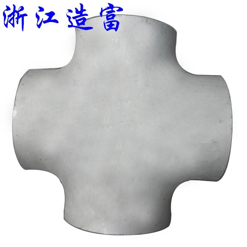 管件四通生产商 高规格品质碳钢不锈钢DN100四通 量大优惠