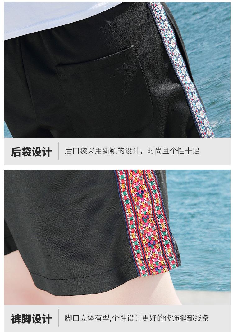 男式休闲裤 民族风款男短裤韩版男式 沙滩裤批发运动五分裤子男示例图5