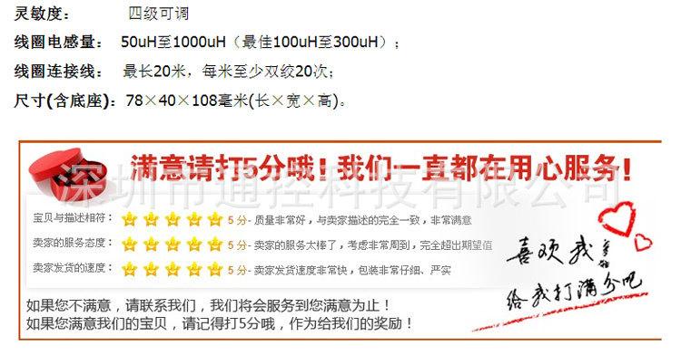 PD132 車輛檢測器 地感車輛檢測器 專業廠家供應車輛檢測儀示例圖10