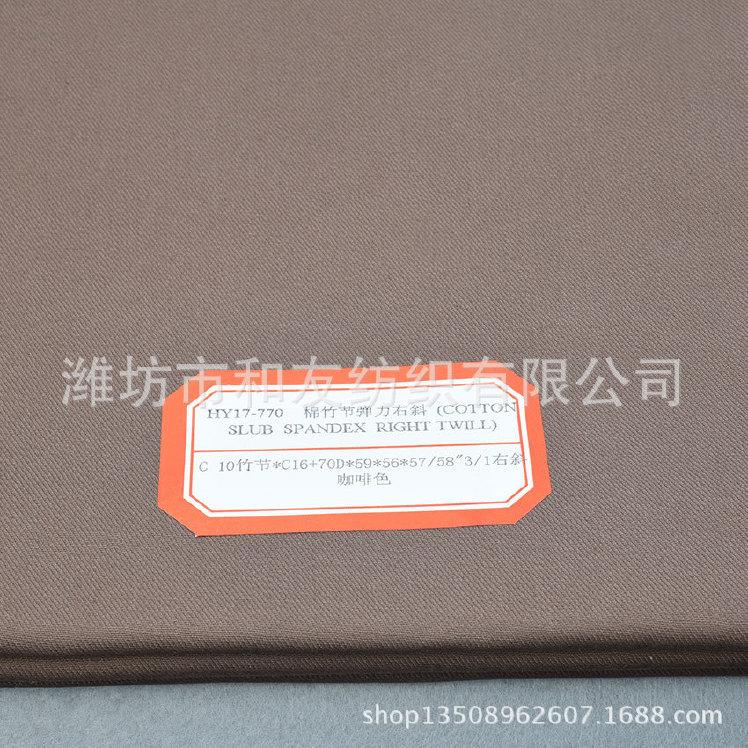 SLUB SPANDEX RIGHT TWILL  棉竹節彈力右斜紋  竹節彈力工裝布圖片