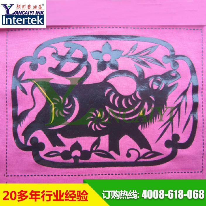 高弹黑色直角热固油墨 非PVC热固油墨 低温高遮盖热固油墨