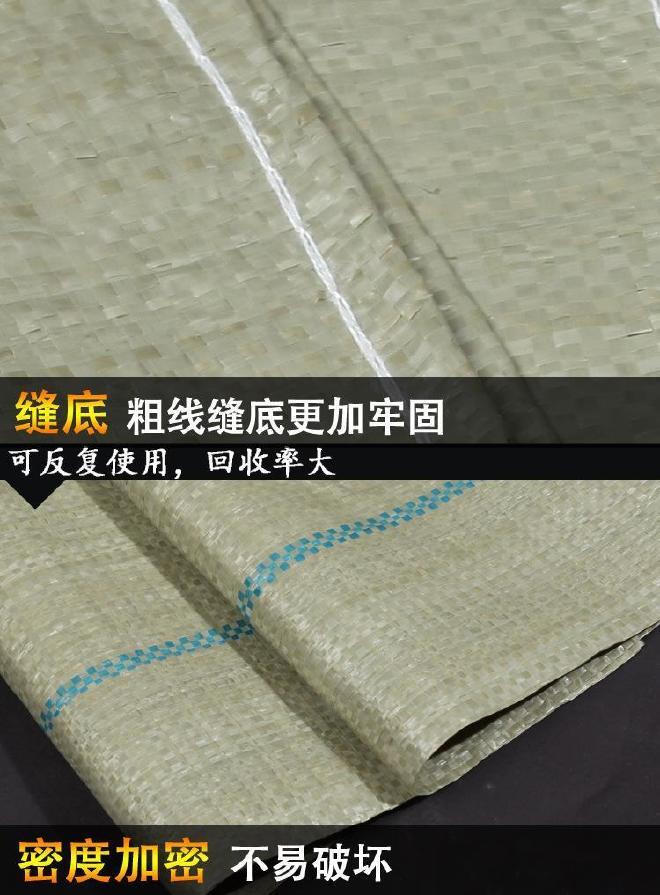全新常用灰色爆款打包袋/65宽蛇皮袋打包套纸箱袋包装编织袋批发示例图12