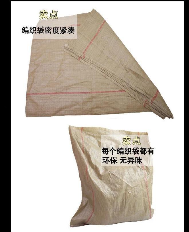 蛇皮袋1米��大量�F��S家�9┌��b���/薄款��袋快�f物流打包袋示例�D18