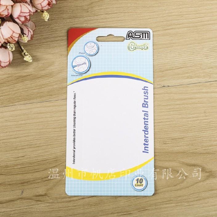 批發定制彩色紙卡吊卡折頁 定做吸塑卡頭印刷彩色卡紙圖片