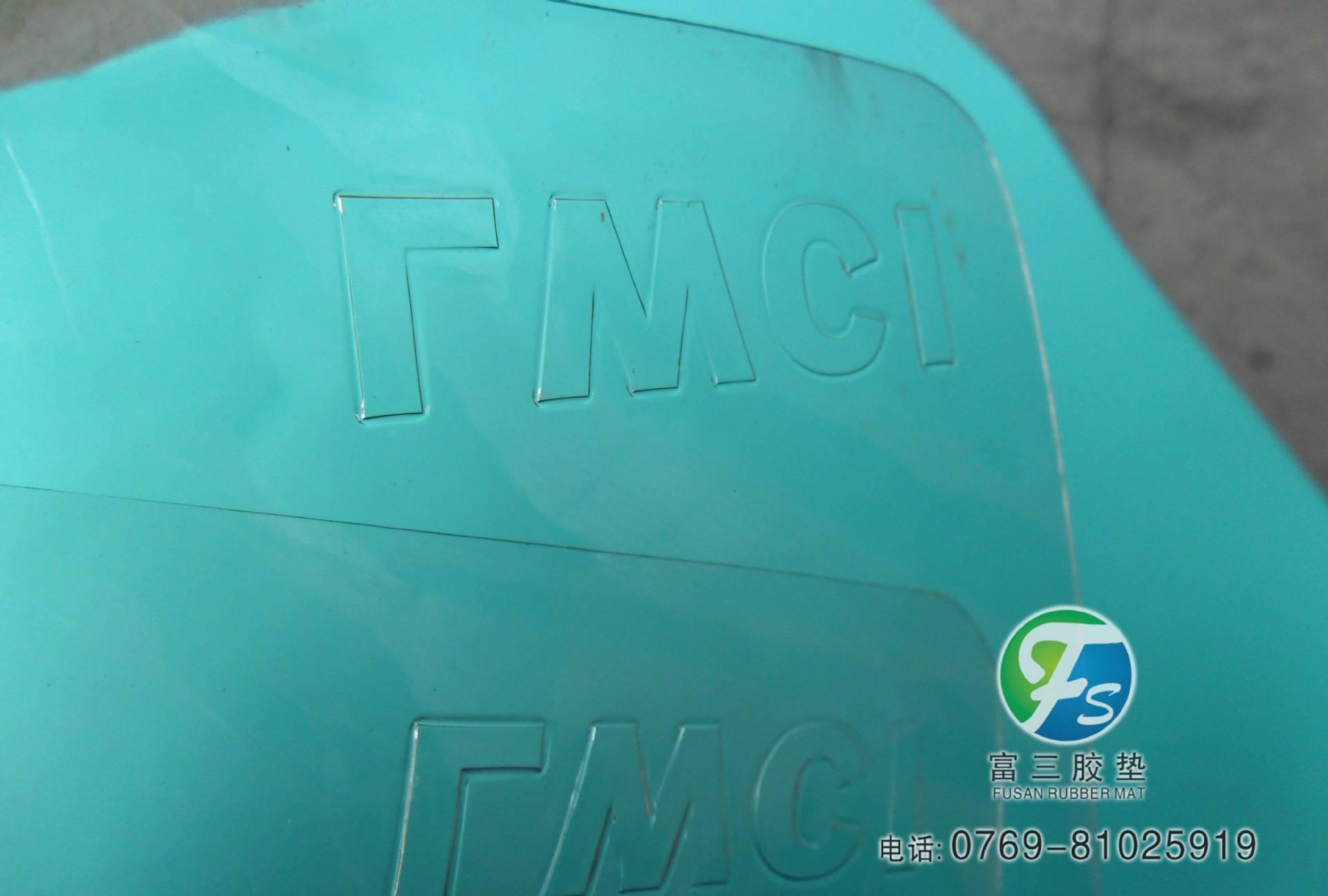 質量保證、防滑絲印印刷PVC墊片