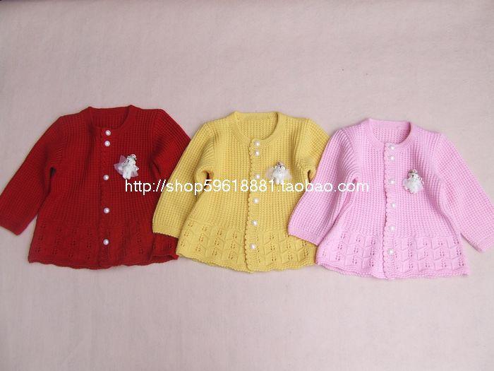 纯手工编织儿童毛衣 1-3岁宝宝开衫 男女宝宝卡