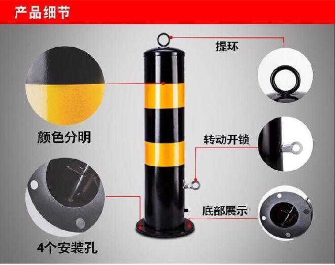 钢铁警示柱分道隔离桩防撞护栏柱铁立柱路障柱停车柱地桩钢管固定示例图6