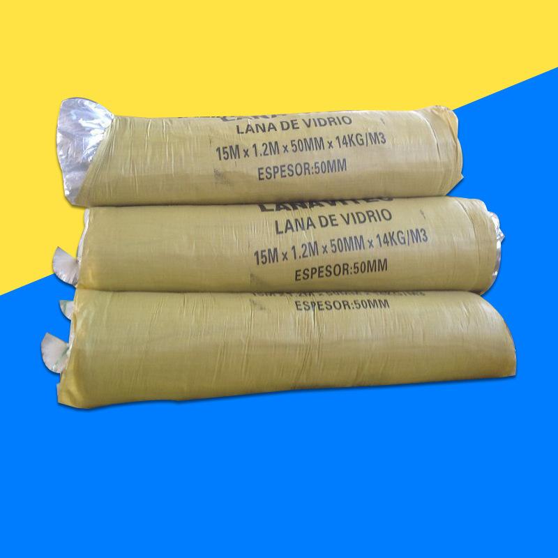 玻璃棉纖維毯 離心玻璃棉卷氈 保溫隔熱棉 嘉豪保溫玻璃棉