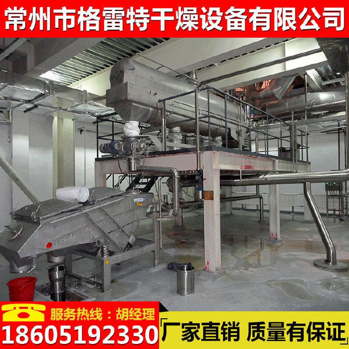 特价销售不锈钢压力喷雾干燥机 压力喷雾冷却塔 压力喷雾干燥塔图片