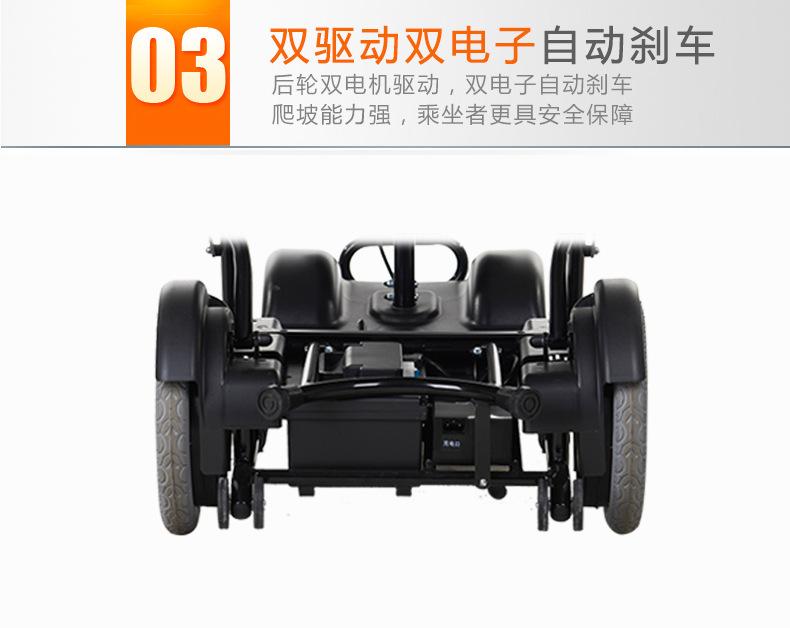 包邮上海互邦电动轮椅HBLD4-E轻便可折叠老年残疾人代步车家用示例图27