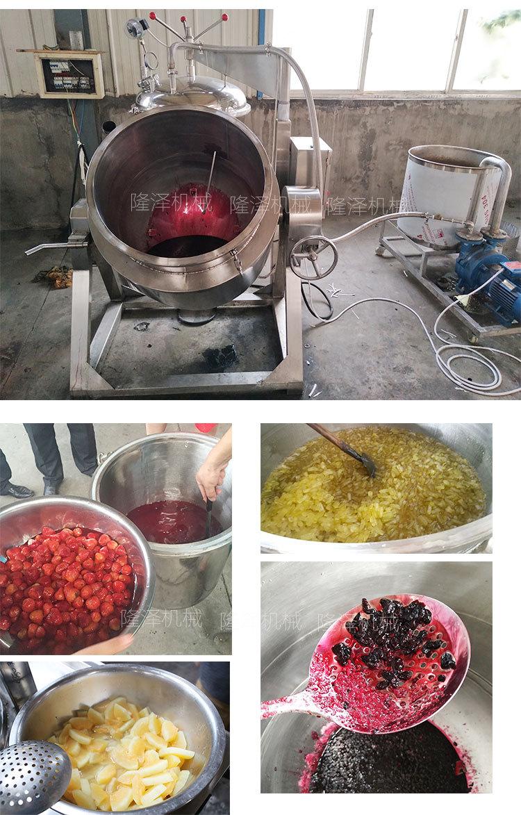 糖纳豆真空浸糖机器 抽真空浸糖桶厂家示例图11