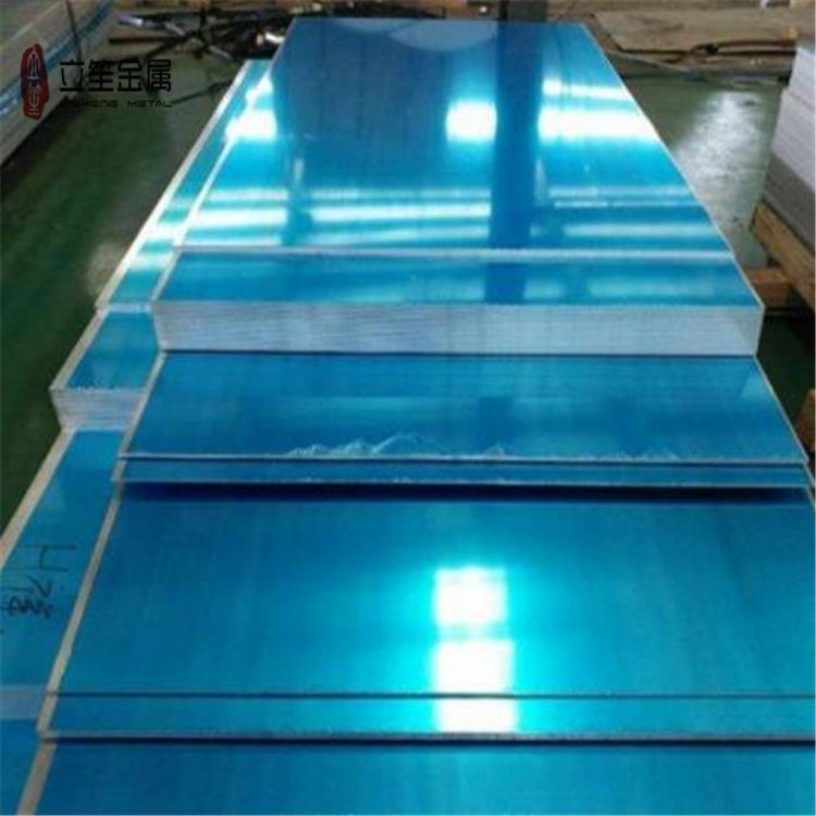 阳极氧化拉丝铝板 5052精密加工铝板 西南铝板批发示例图3