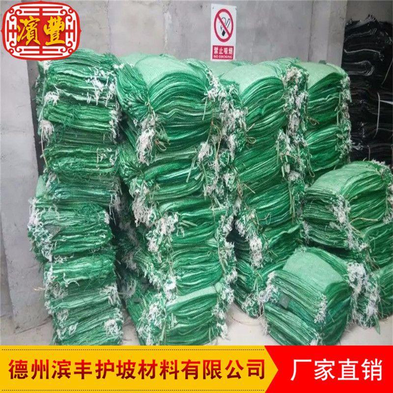 植草袋厂家 滨丰护坡专用植生袋 广东草种植生袋 绿色护坡袋 环保绿化植生袋示例图10