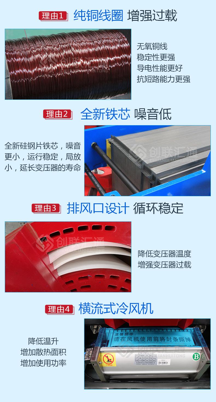 SCB10-250kva/10kv干式变压器 scb10型环氧树脂浇筑 厂家现货直销-创联汇通示例图5
