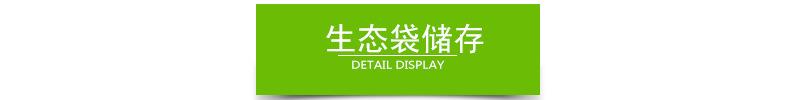 滨丰护坡 生态袋厂家直销护坡生态袋、绿色生态袋、植生袋、植草毯、植被垫示例图22