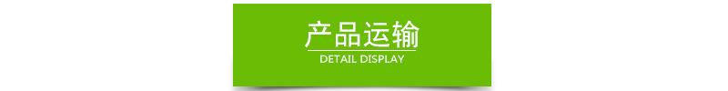 植草袋厂家 滨丰护坡专用植生袋 广东草种植生袋 绿色护坡袋 环保绿化植生袋示例图13