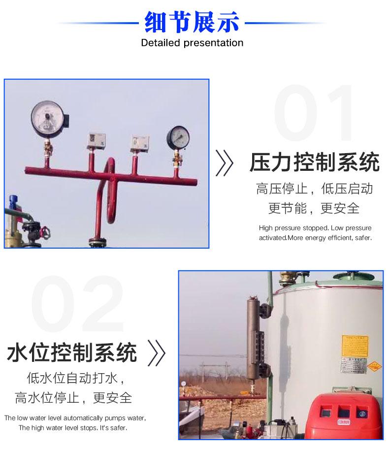 燃气热水供暖锅炉_07.jpg