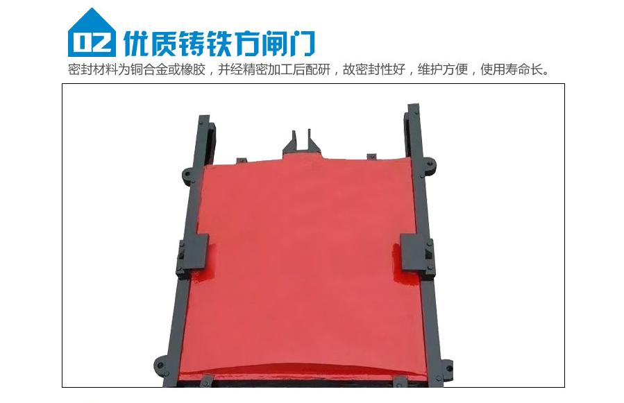河南铸铁圆拍门 方形铸铁拍门 玻璃钢拍门 优质供应商示例图16