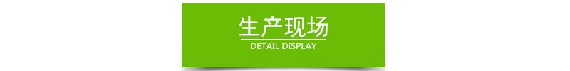 滨丰护坡 生态袋厂家直销护坡生态袋、绿色生态袋、植生袋、植草毯、植被垫示例图20