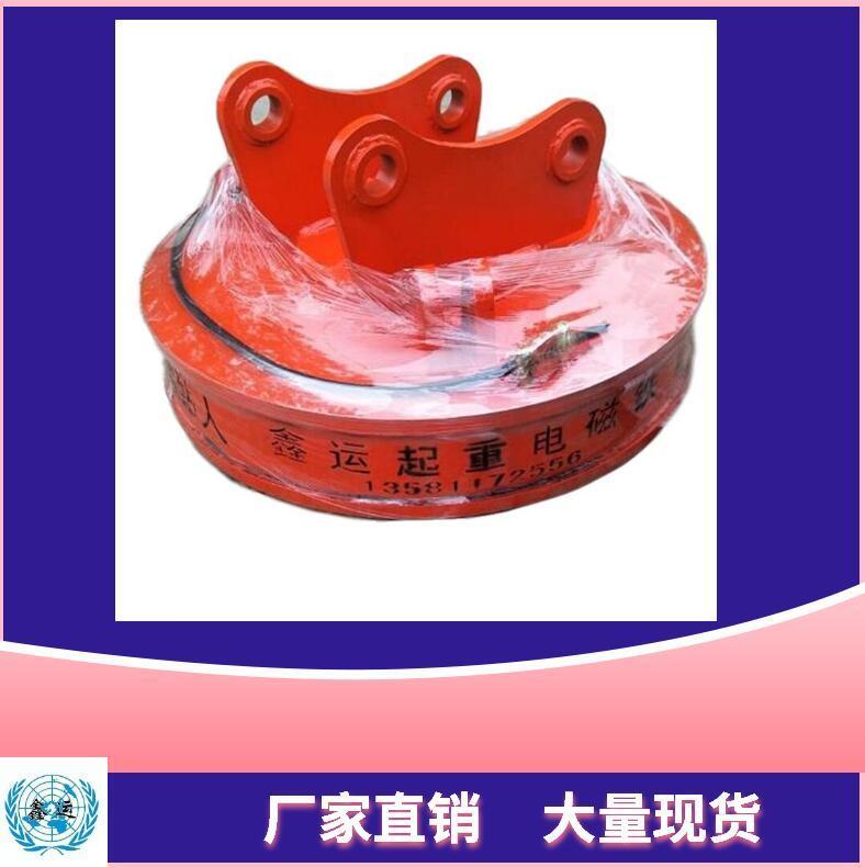 厂家直销起重电磁吸盘 1.2米强磁起重电磁铁吸盘鑫运起重电磁吸盘示例图15