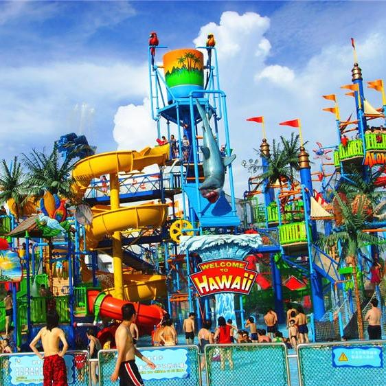 水上樂園設備,水上游樂設備,水上游藝設施,大型互動水寨