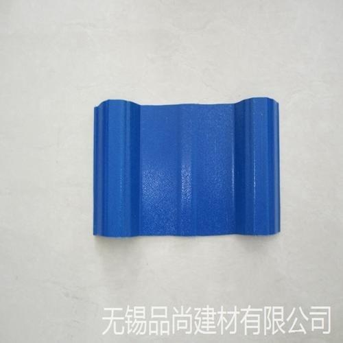 品尚ASA防腐瓦 江苏防腐板生产厂家  房屋建设PVC防腐瓦定制