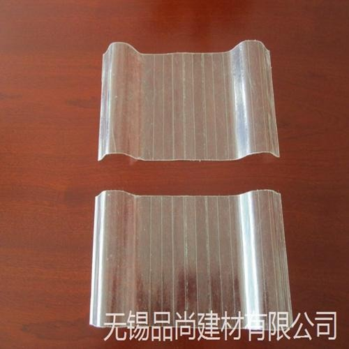 frp840型采光瓦 定制900型玻璃钢瓦 异型采光带