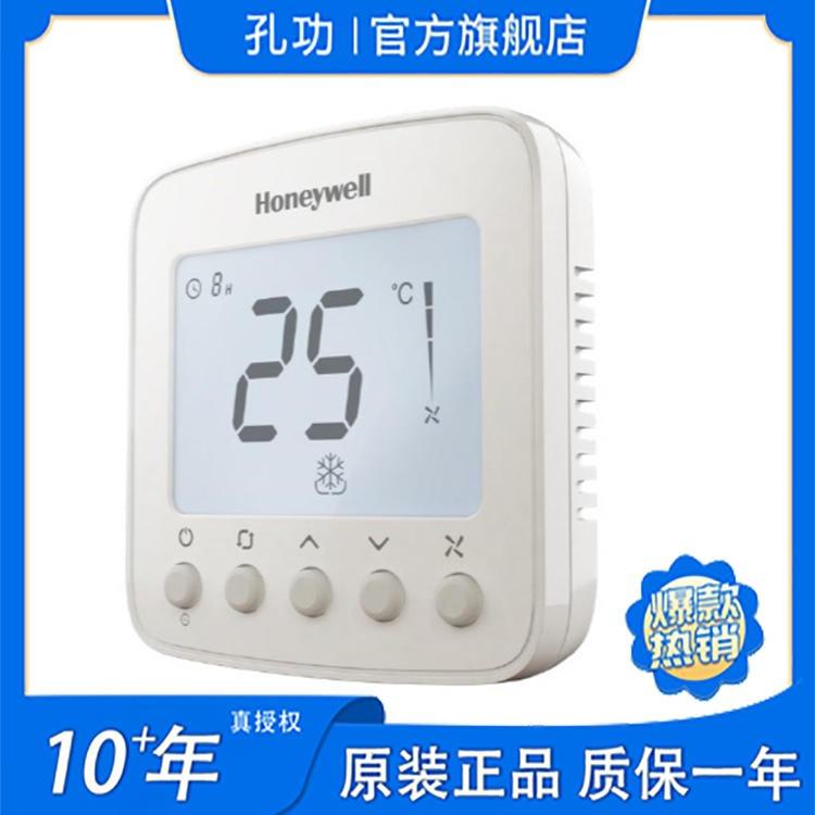 霍尼韦尔温控器TF228WN