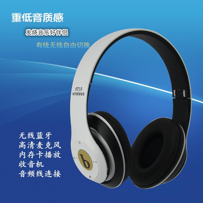 DODGE 蓝牙耳机头戴式 重低音大耳罩 插卡收音机无线耳麦 多功能耳机 立体声有线无线两用 耳机厂家