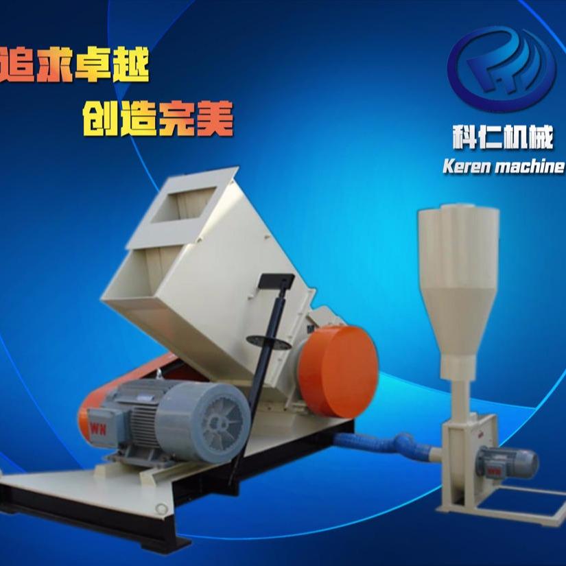 厂家热销 科仁 SMP塑料破碎机 管材型材粉碎机 木材粉碎机 现货销售